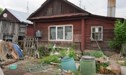 Продам дом с участком 5-ый пер. Матросова (Нежданово)