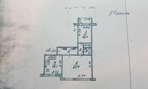 Квартира 2 комн. ул. Якова Гарелина