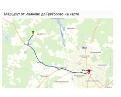 Земельный участок 10 сот.в д. Григорово